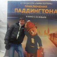 Олег, 45 лет, Скорпион, Москва
