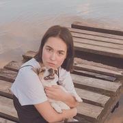 Алиса 20 Екатеринбург