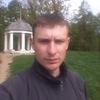 Artem, 27, Dzyarzhynsk