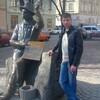 Богдан, 35, г.Рава-Русская
