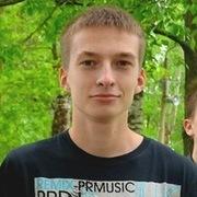 Иван (17), 25, г.Коммунар