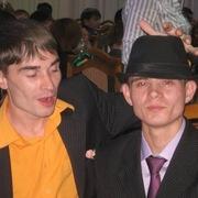 Дмитрий, 32 года, Весы