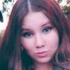 Анастасия, 21, г.Пермь