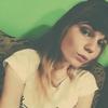 Сорока Мар'яна, 17, Івано-Франківськ