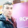 Андрей, 32, Чернівці