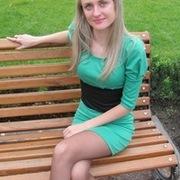 Мариечка, 28, г.Прилуки