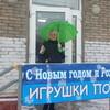 Татьяна, 40, г.Горловка