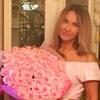 Ольга, 51, г.Ростов-на-Дону
