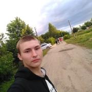 Евгений 17 Нерехта
