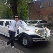Димка 32 Минск