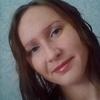 Наталья Леонтьева, 25, г.Борское
