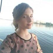 Полина, 16, г.Черкассы