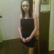 Анастасия, 26, г.Кирово-Чепецк