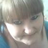 Татьяна, 37, г.Калининск