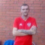 Василий, 30, г.Махачкала