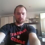Константин, 30, г.Каменск-Уральский