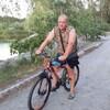(( EVGEN, 42, г.Кременчуг