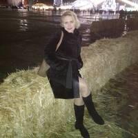 Оксана, 43 года, Козерог, Кременчуг