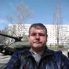 сергей, 43, г.Горишние Плавни