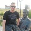 Роман, 36, г.Таганрог