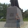Александр, 37, г.Лида