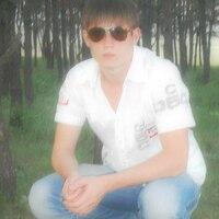 Михаил, 26 лет, Лев, Макеевка