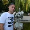 Толянчик, 31, г.Марьяновка