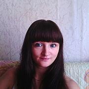 Натали, 30, г.Полярный
