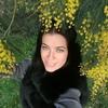 Natalia, 41, г.Болонья