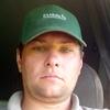 Андрей, 32, г.Кринички