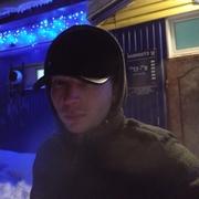 Юра 26 Кудымкар