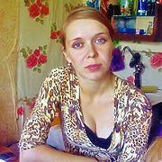татьяна 37 лет (Козерог) Выкса