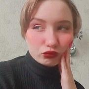 Таня, 16, г.Барнаул