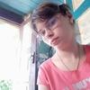 Настя Полоус, 21, г.Ахтырка
