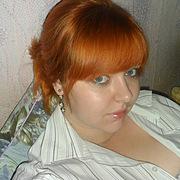 Sapwi, 26, г.Новый Оскол