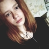 Виктория, 18, г.Никополь