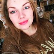 Наталья, 21, г.Феодосия