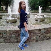 Алина, 24, г.Ленинградская