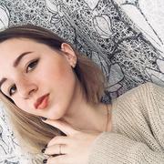 Лиза, 19, г.Прокопьевск