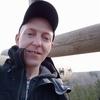 Andrew, 40, г.Рига