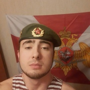 Дмитрий 20 Екатеринбург