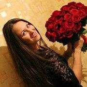 Эвелина, 30, г.Менделеевск