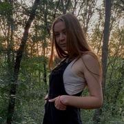 Alyona, 23, г.Кишинёв