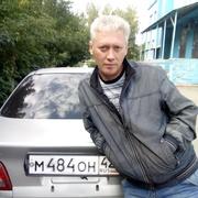 алексей 47 лет (Скорпион) Новокузнецк