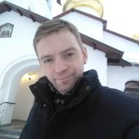 Рома, 39 лет, Весы, Нижний Новгород