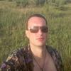 Женя, 32, г.Черновцы