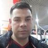 Виталий, 39, г.Каменское