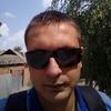 Максим, 23, г.Днепр