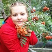 Евгения Негодова, 26, г.Оха