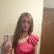 Света, 26, г.Ростов-на-Дону